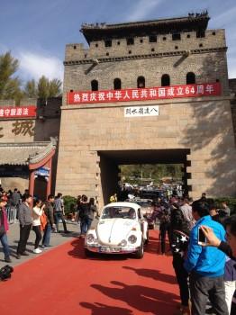 Classic Cars Challenge China VW Käfer Volkswagen Classic 1302 Theo Decker